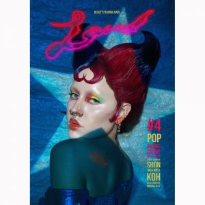 POP Issue #4 – Cover